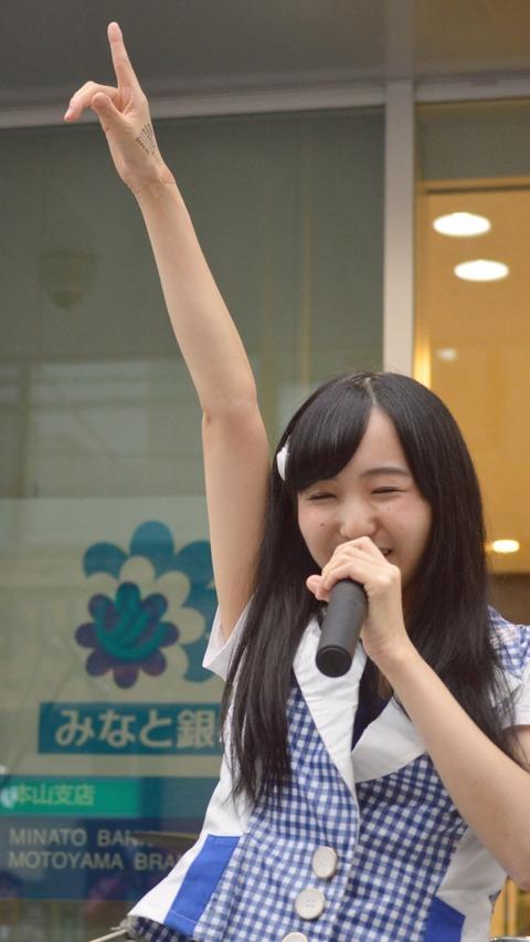 akinaokamoto02_011