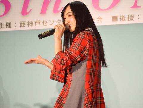 akina_30