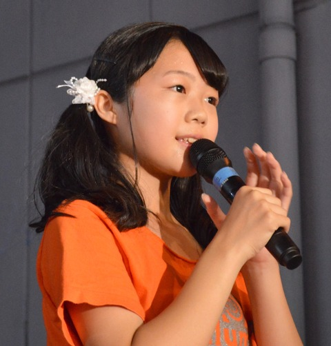 hime24