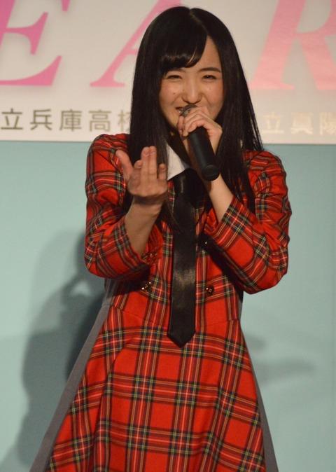 akina_57