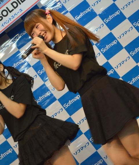 chihiro_062