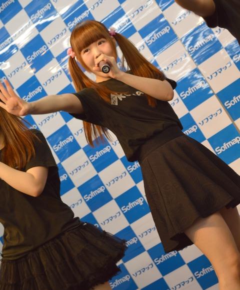 chihiro_057