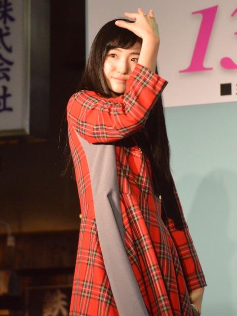 akina_10