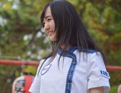 akina003