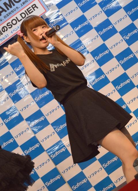 chihiro_066