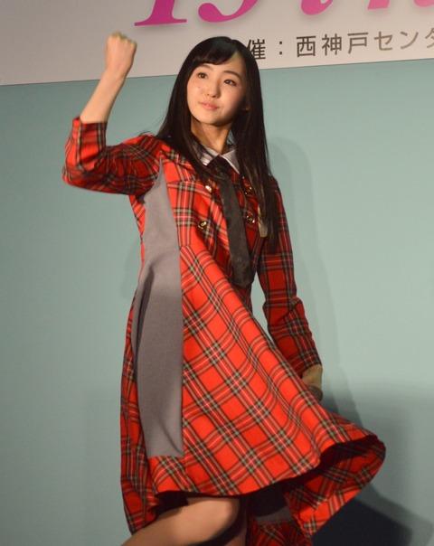akina_03