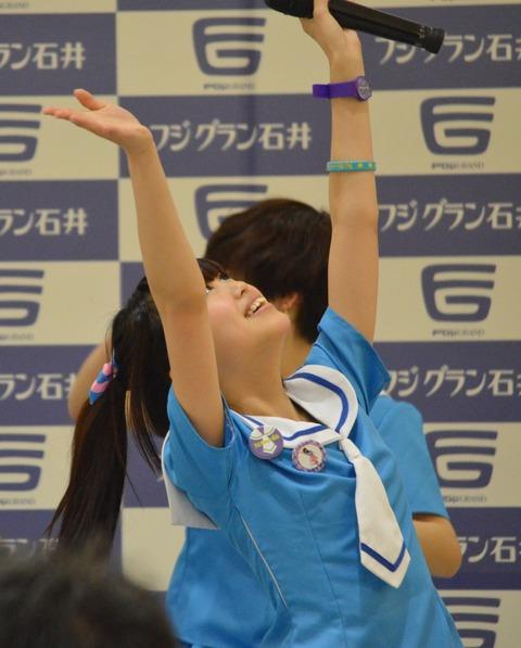fuji12