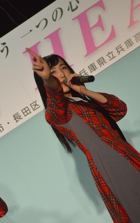 akina_04