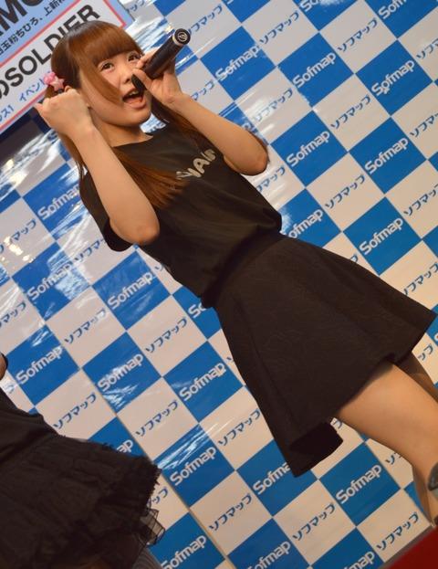 chihiro_073