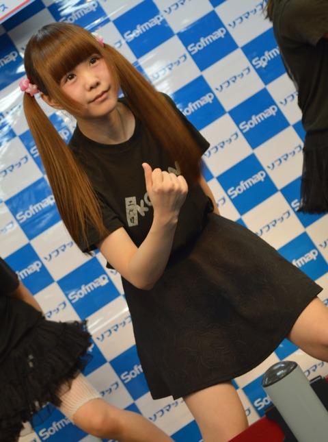 chihiro_069