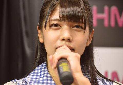 haru11