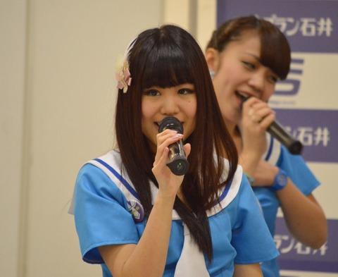 fuji22