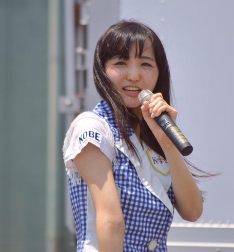 akina_020