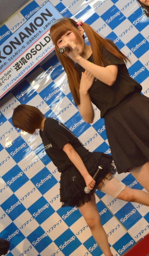 chihiro_072