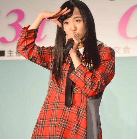 akina_50