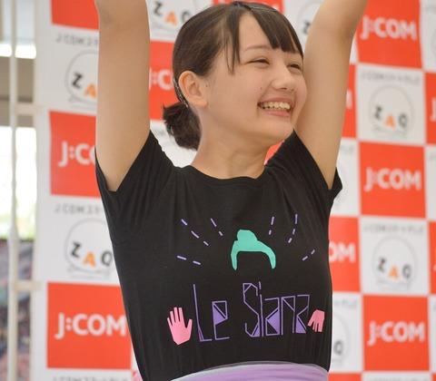 fujioka002