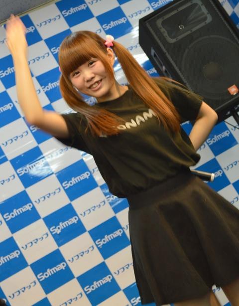 chihiro_059