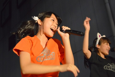 hime23