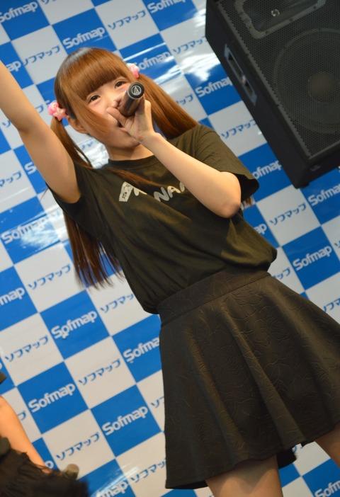 chihiro_067