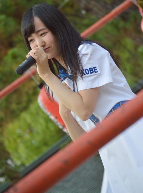 akina007
