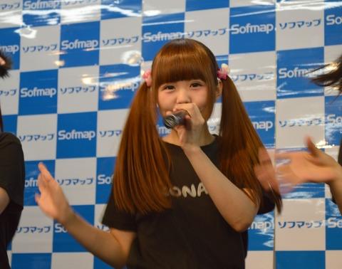 chihiro_056
