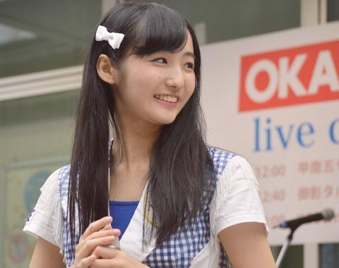 akinaokamoto02_019