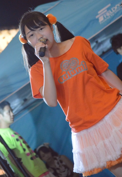 hime06