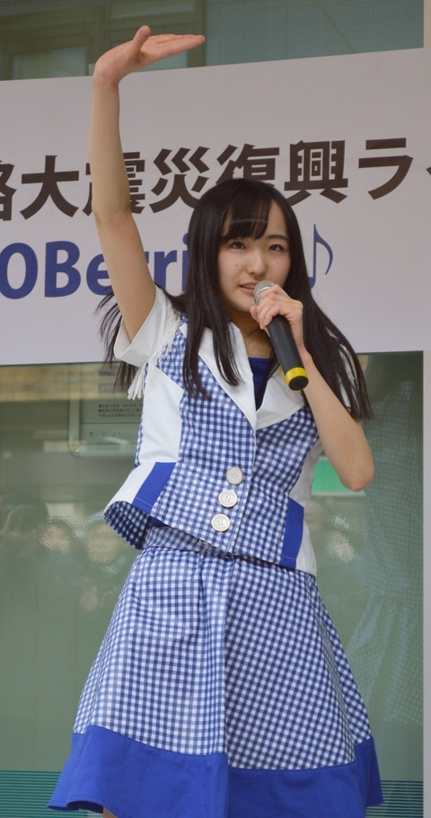 akina10