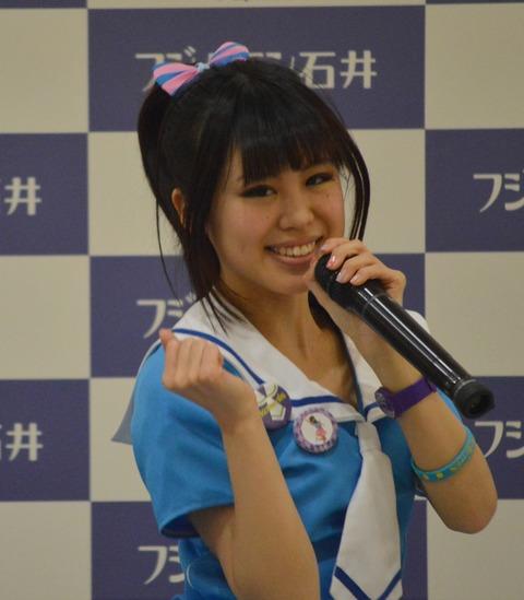 fuji08