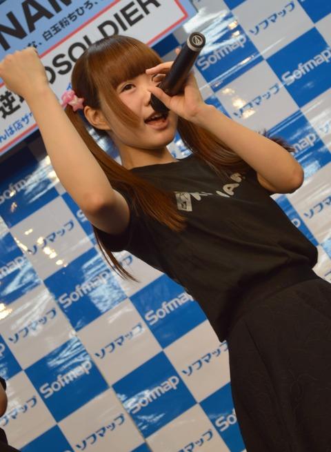 chihiro_070