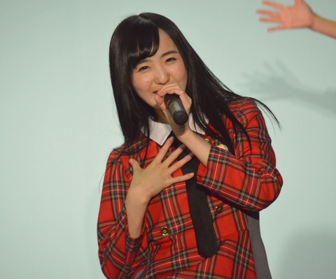 akina_20