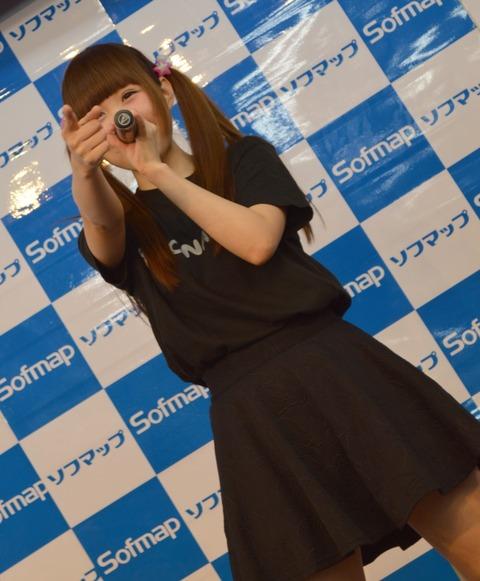 chihiro_055