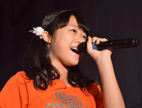 hime21