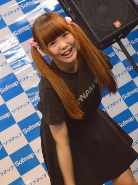 chihiro_060