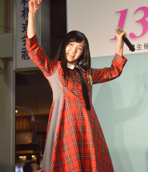 akina_47
