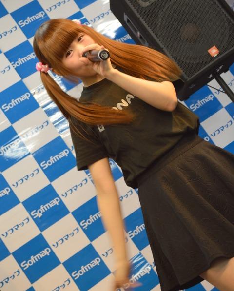 chihiro_061