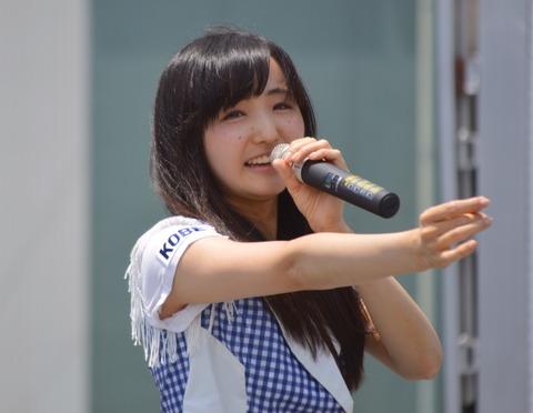 akina_012