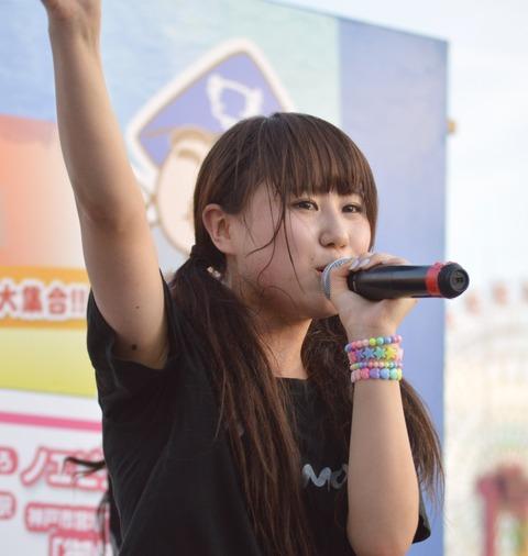 komugi32
