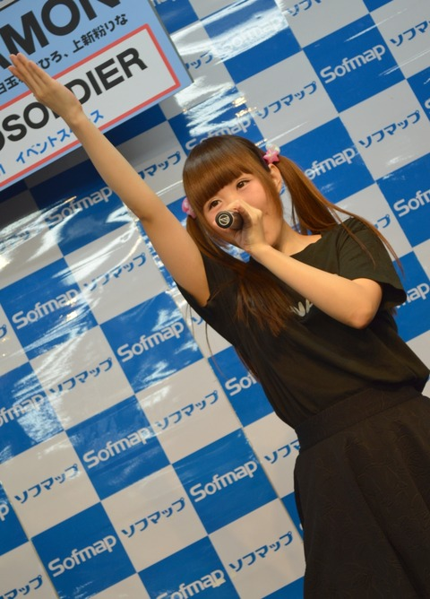 chihiro_058