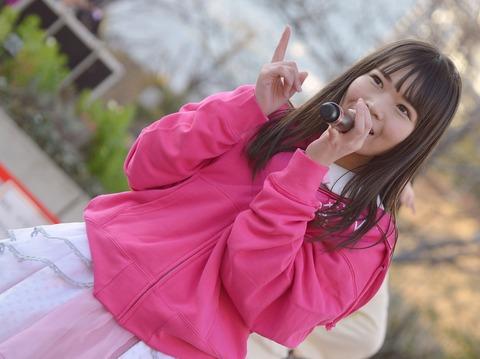 nako22