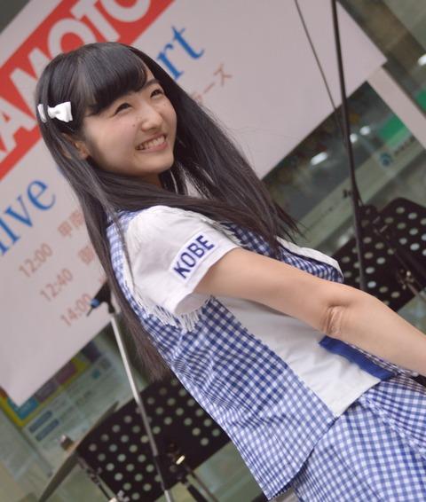 akinaokamoto01_018