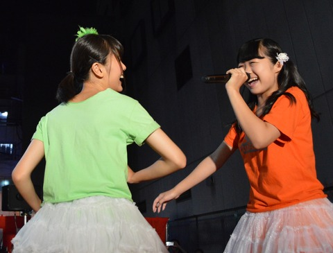 hime22