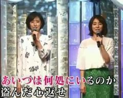 """石田ゆり子、更に人気上昇!可愛すぎる""""ポンコツ""""ぶり"""