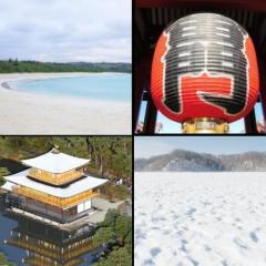 将来住みたい都道府県ランキング、第1位は?