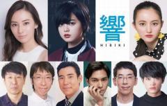 欅坂46平手友梨奈、実写『響』で映画初主演!15歳・天才小説家の「生き様を届けたい」