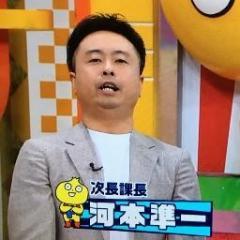 河本準一 5年ぶり降板番組復帰で嗚咽も視聴者不満
