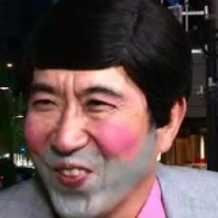 「保毛尾田保毛男」問題…フジテレビ放送前の抗議をスルーしていた