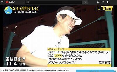 s-ishibashitakaaki_youtube