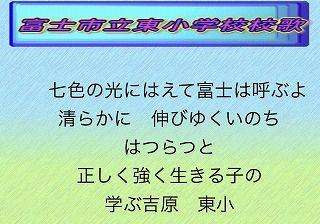 IMG_E1969