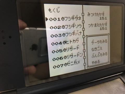 3C2F5A8C-A686-4FFA-A74A-964E0E9E9DEC